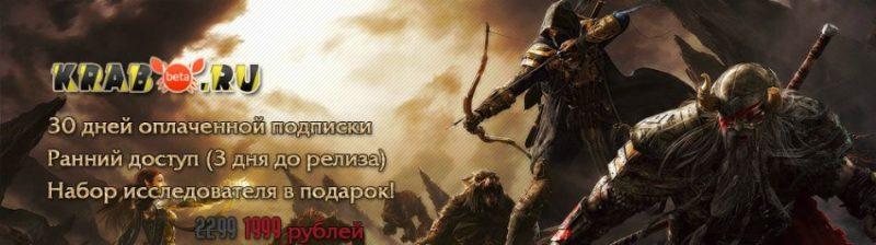1393578792_banner15