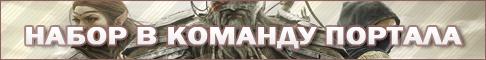 banner7-1