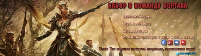 1393771121_banner21