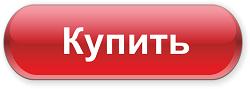 1419180393_zakaz-1