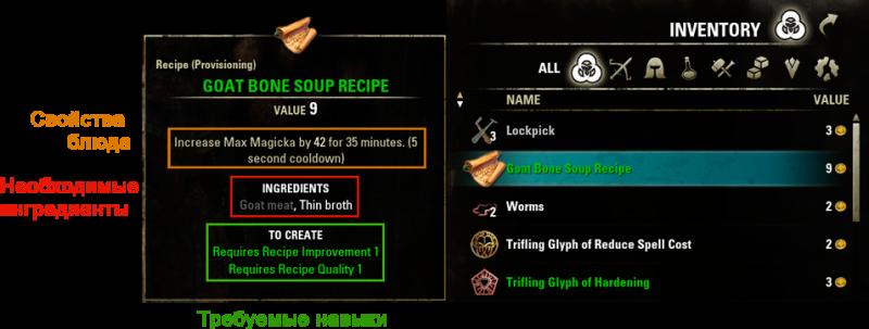 1394823072_recipe1